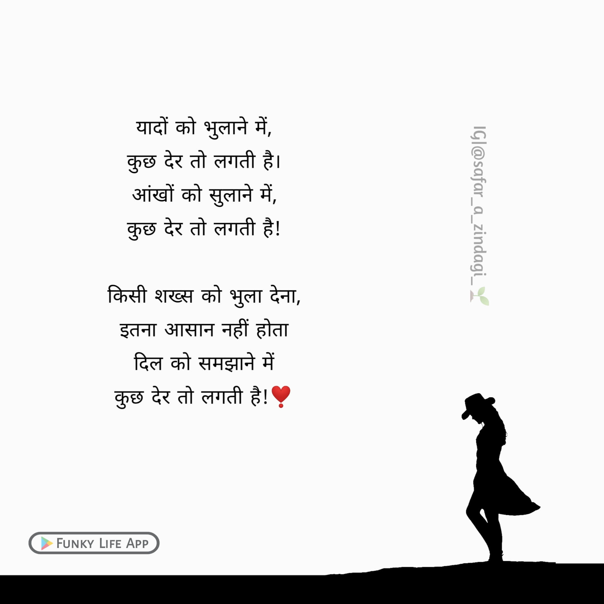 Hindi Poetry Hindi Kavita Funky Life 26