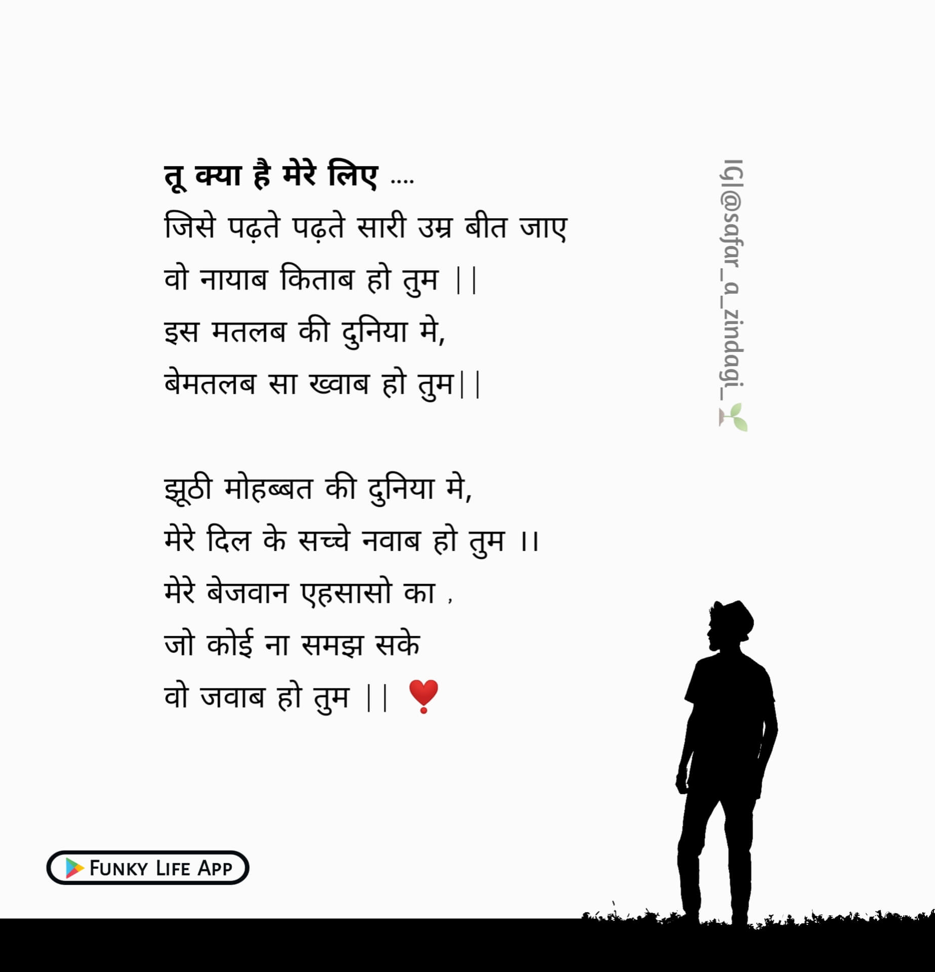 Hindi Poetry Hindi Kavita Funky Life 27