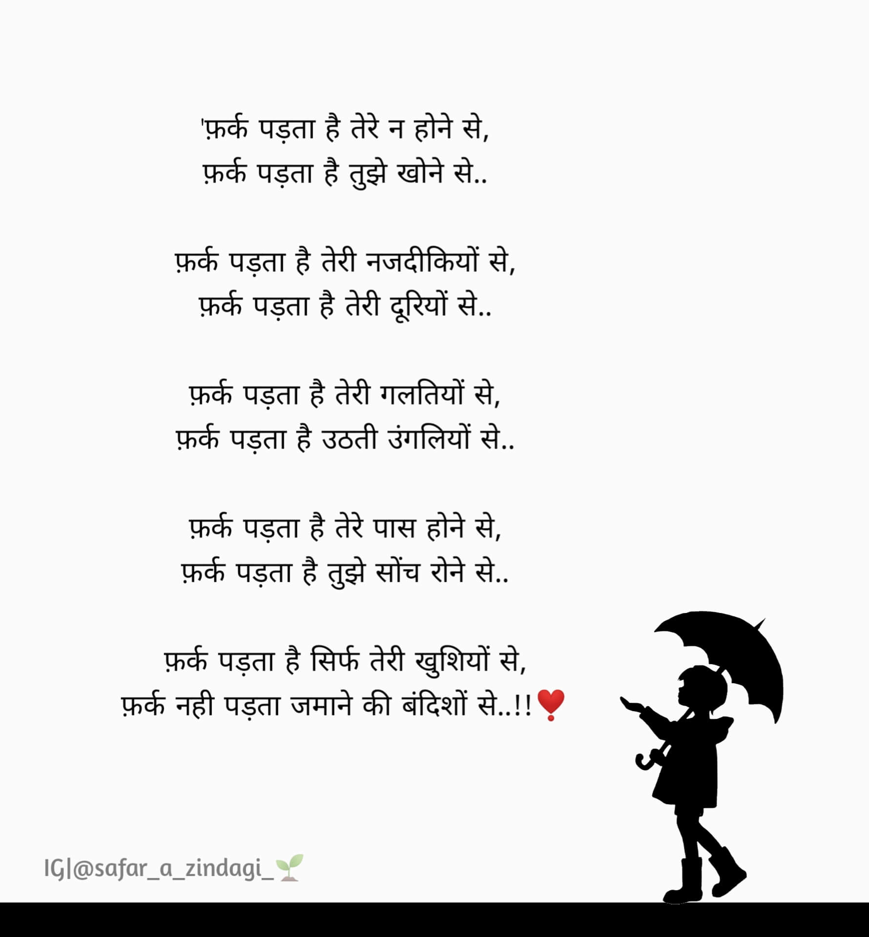 Hindi Poetry Hindi Kavita Funky Life 29