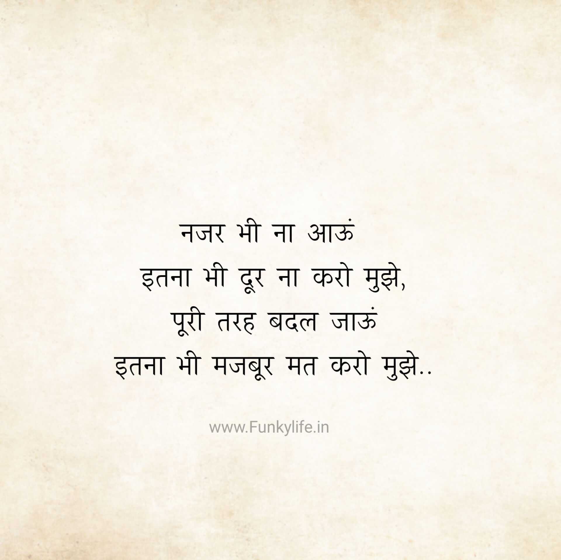 Gulzar Shayari in Hindi #56