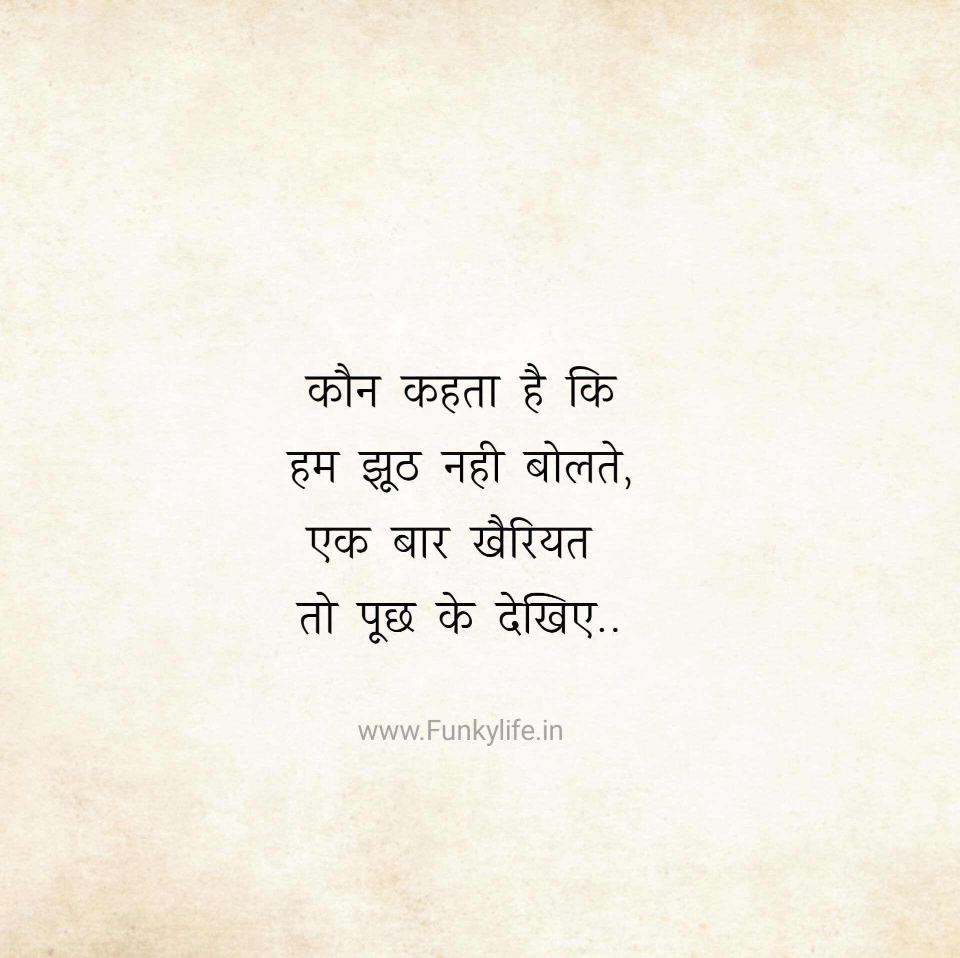 Gulzar Shayari in Hindi #15