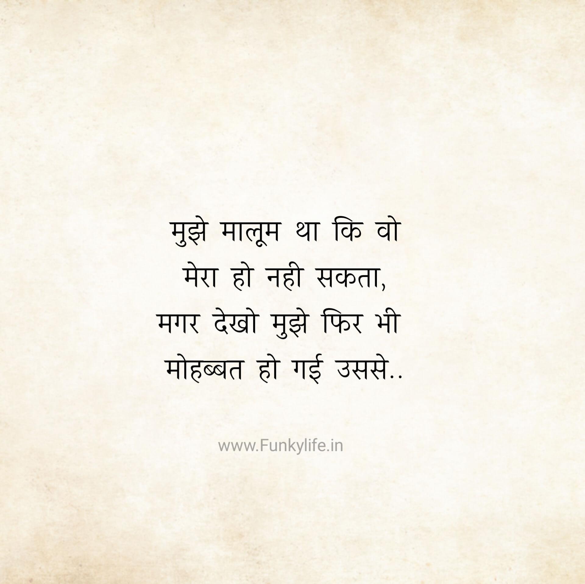 Gulzar Shayari in Hindi #22