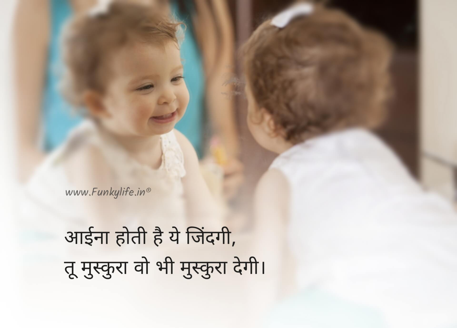 Life Quotes In Hindi #3