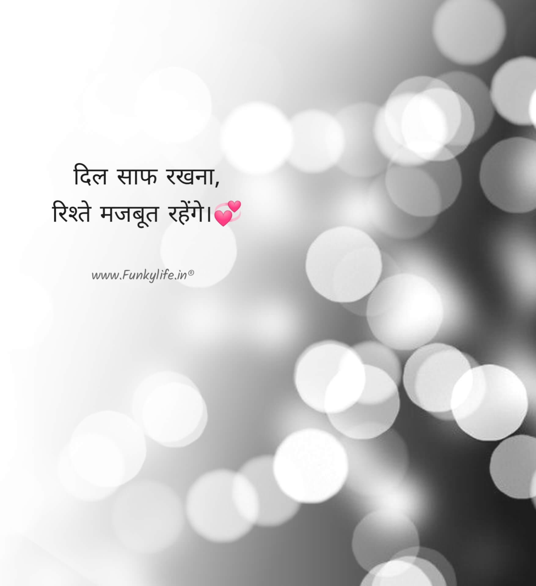 Life Quotes In Hindi #8