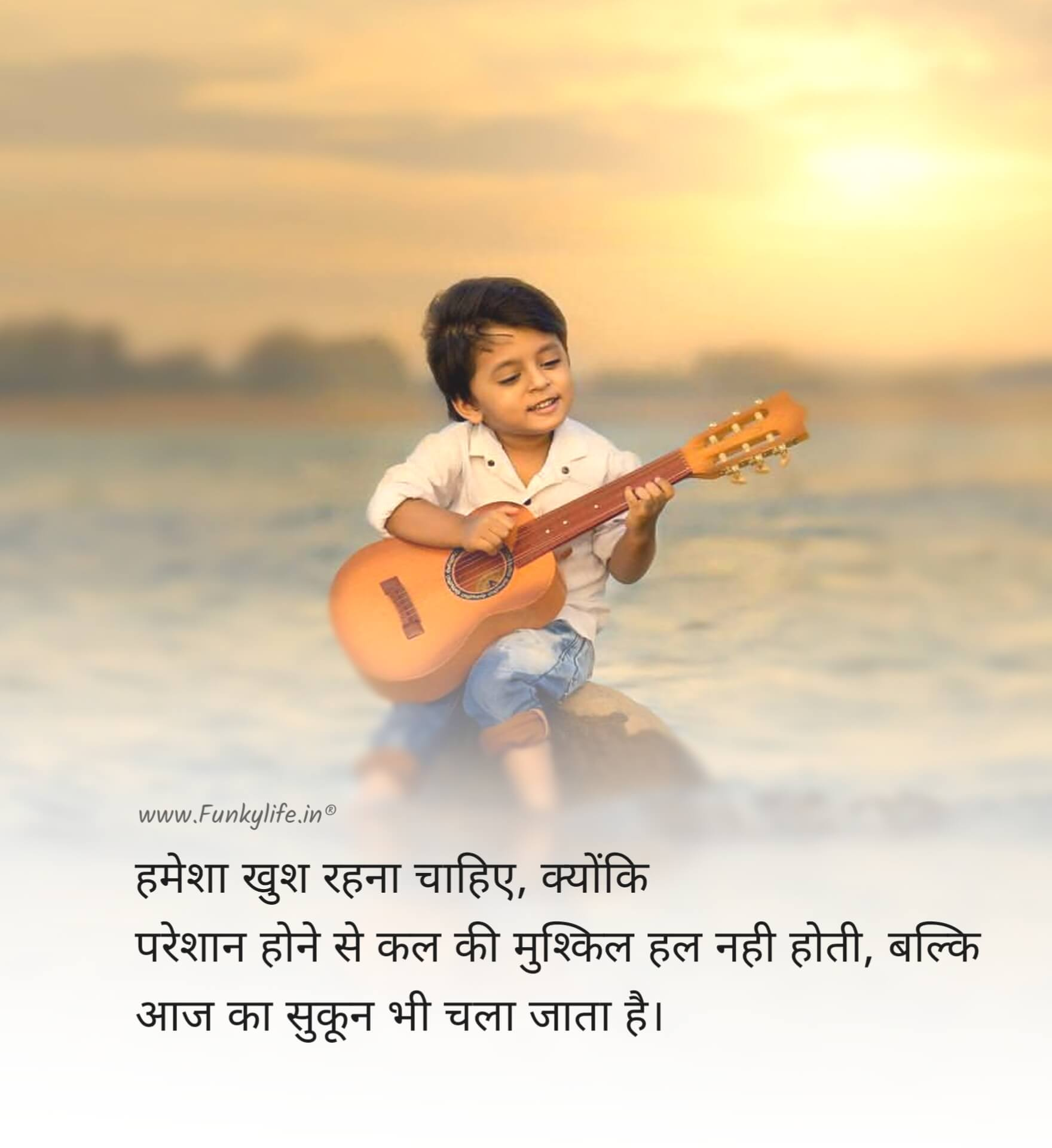 Life Quotes In Hindi #10