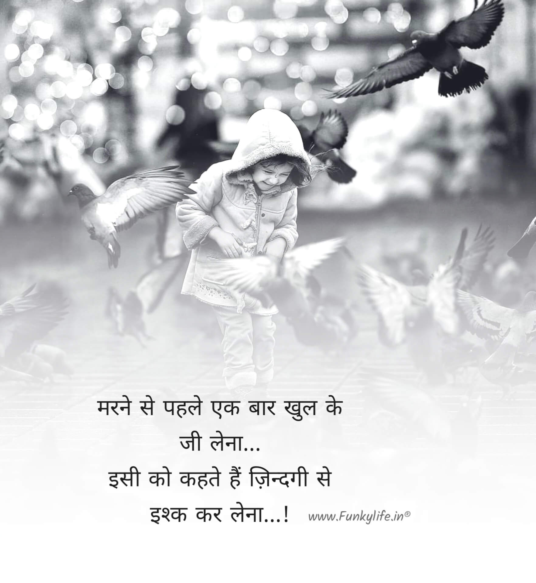 Life Quotes In Hindi #9