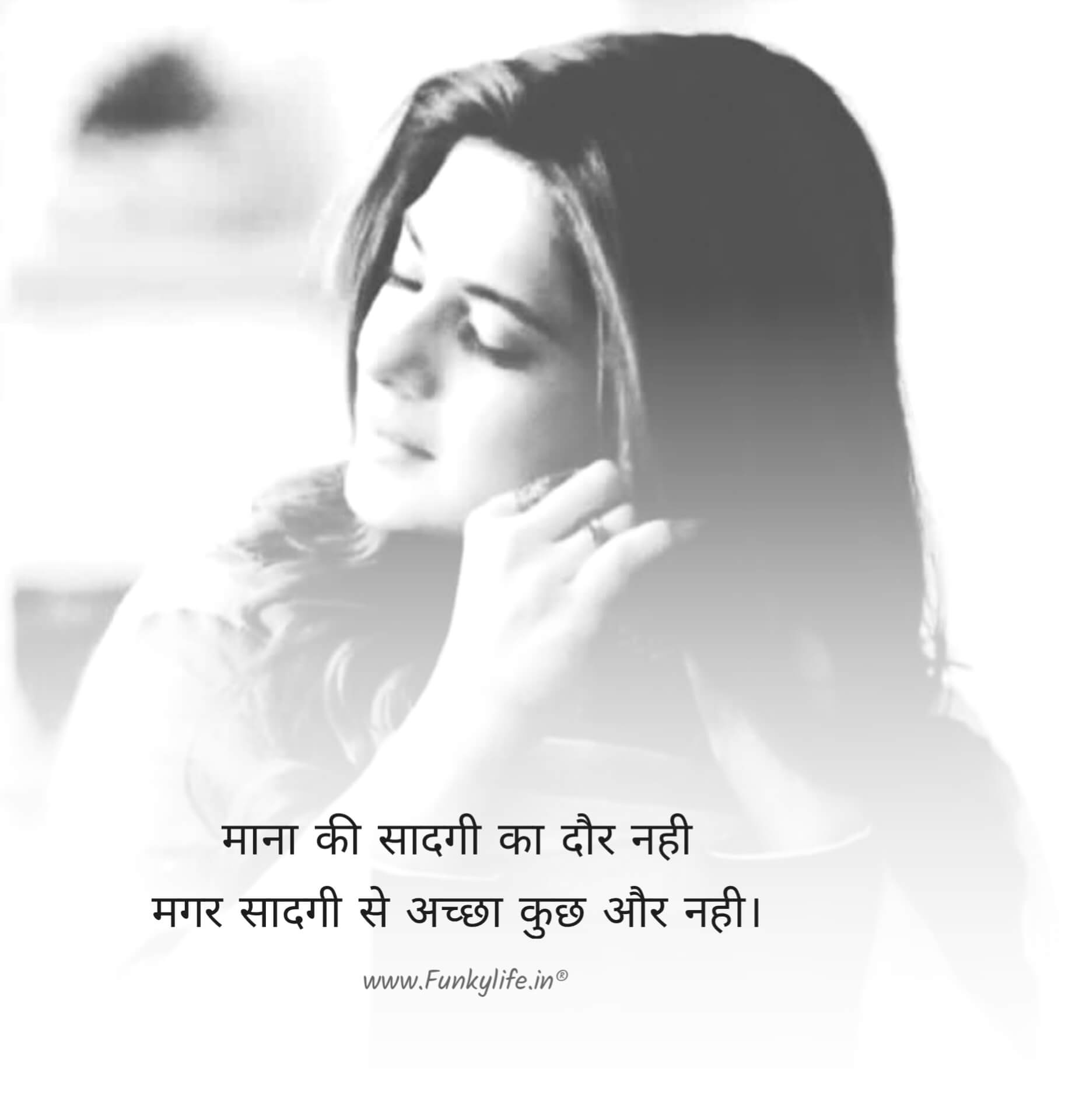 Life Quotes In Hindi #6