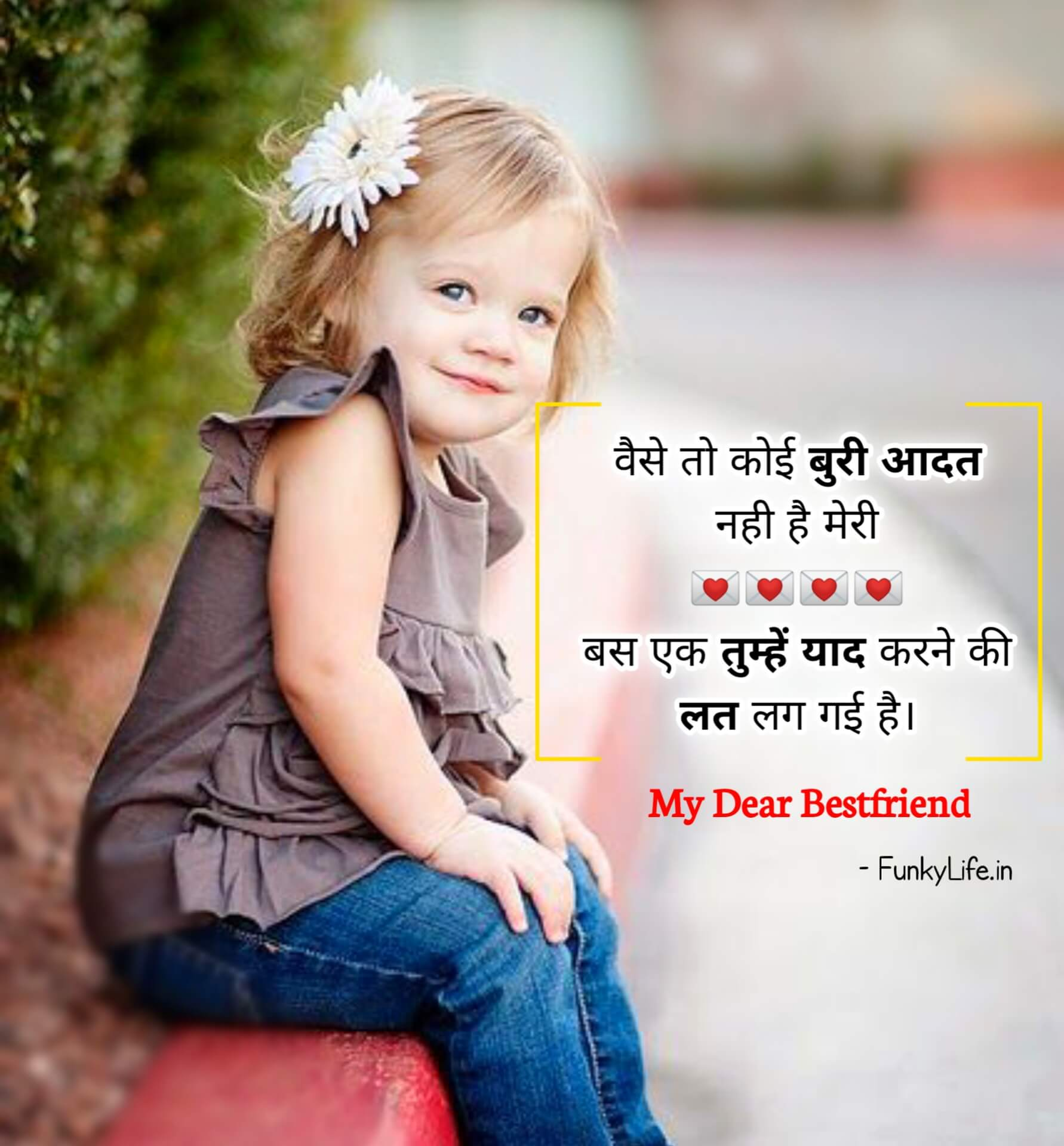 Best Friend Status In Hindi Images