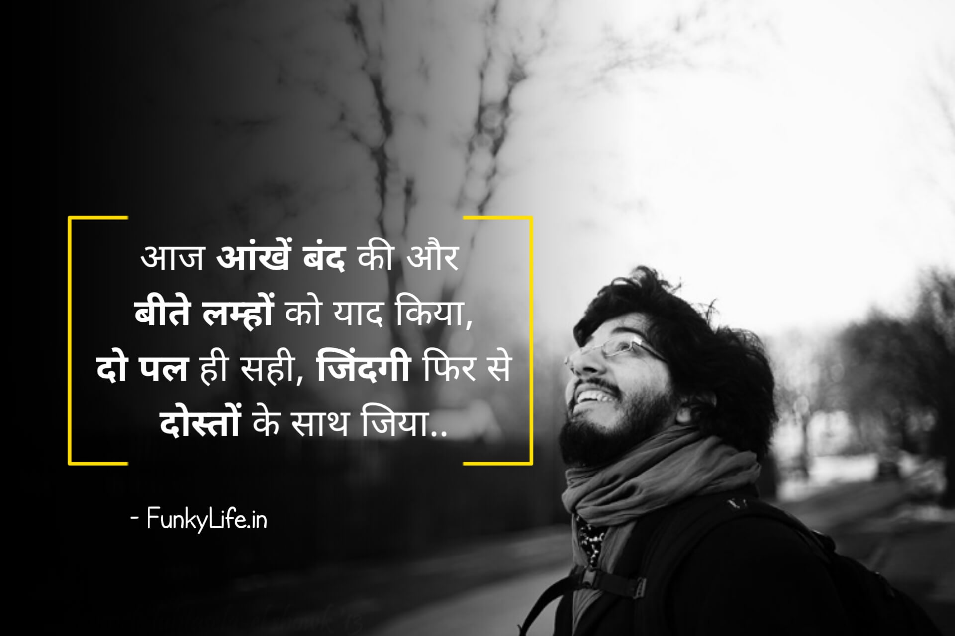 Best Friends Forever Status In Hindi