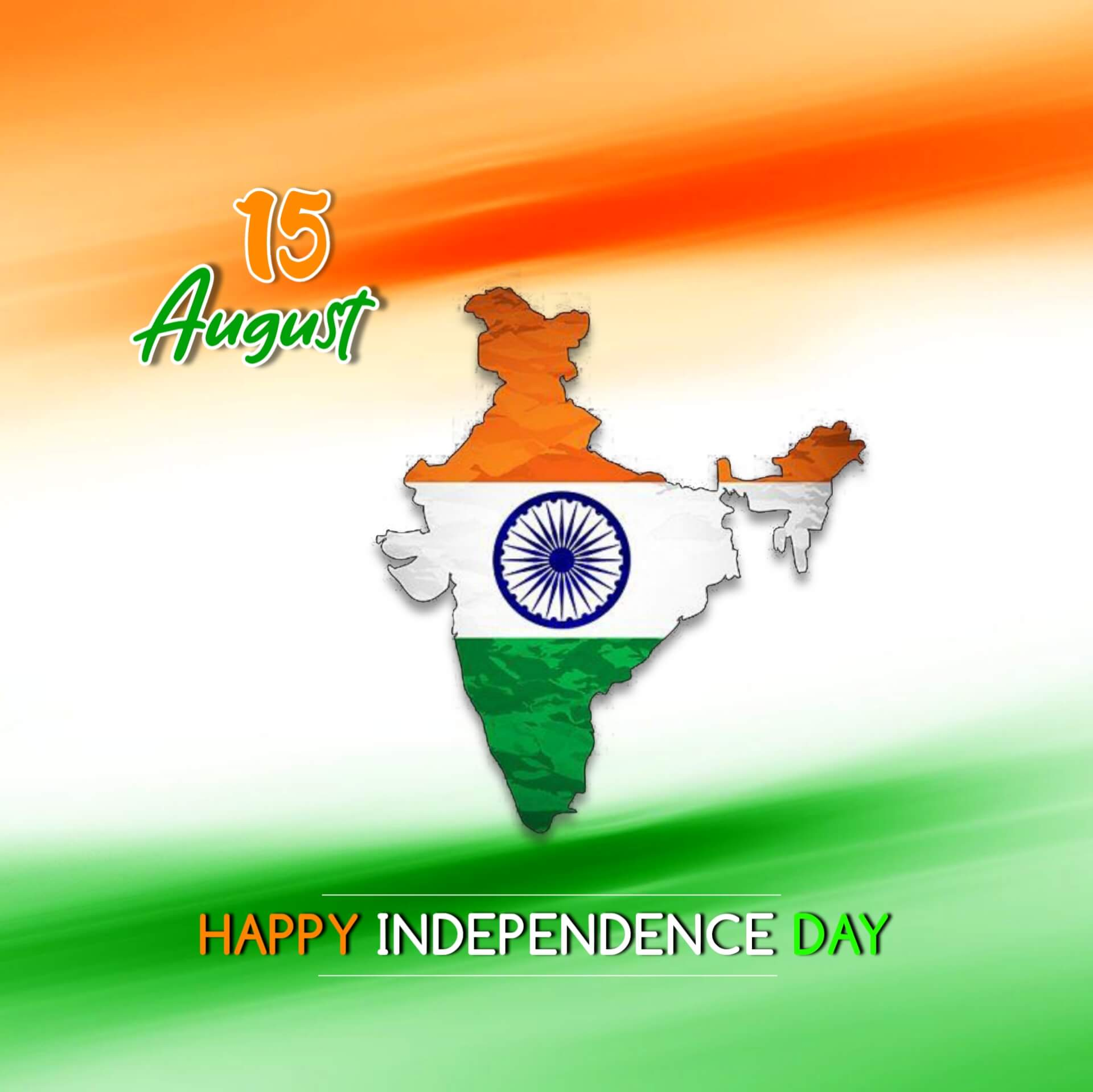 India Map Independence Day