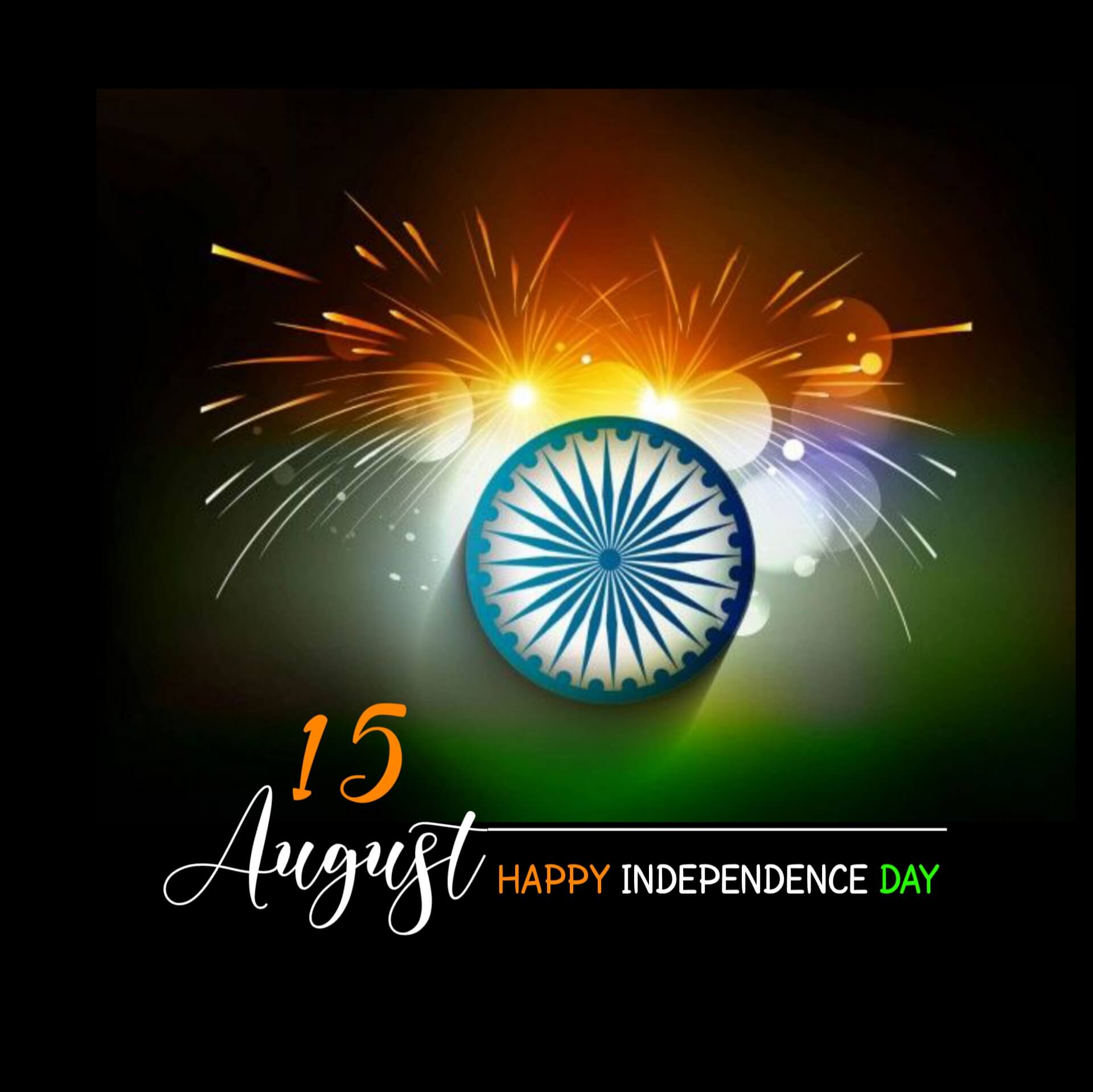Beautiful Independence Day