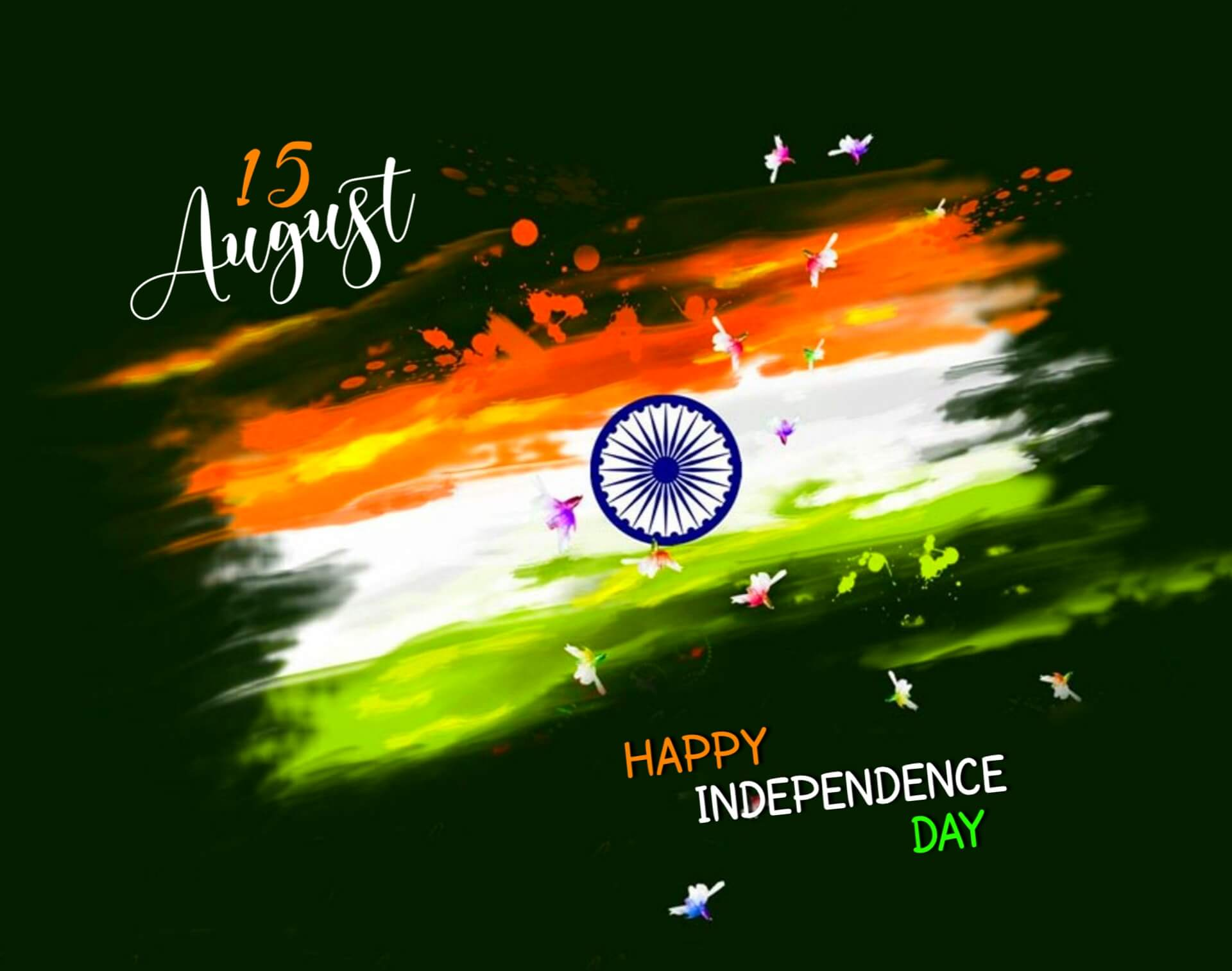 HD Independence Day