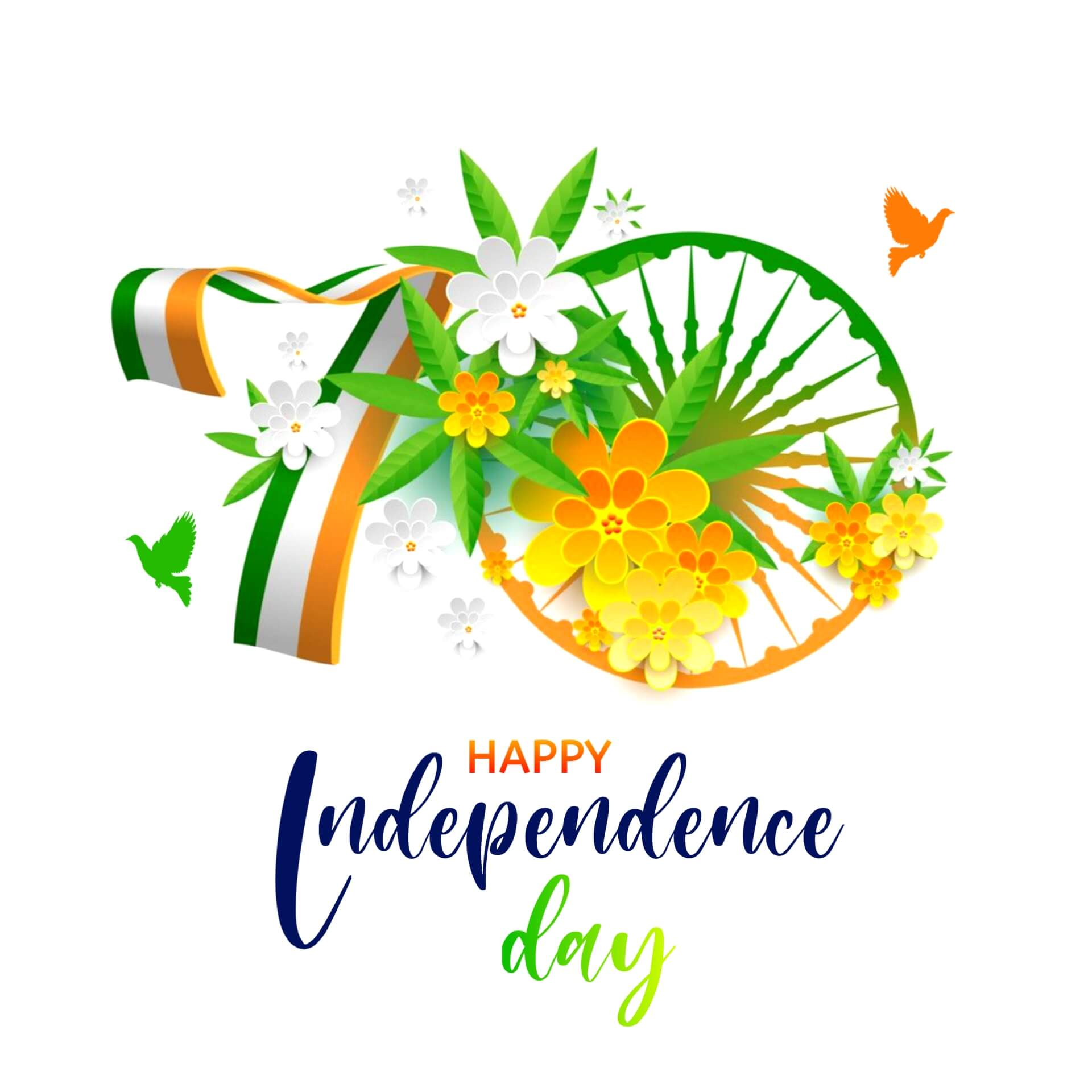 Beautiful Indian Independence Day Photo