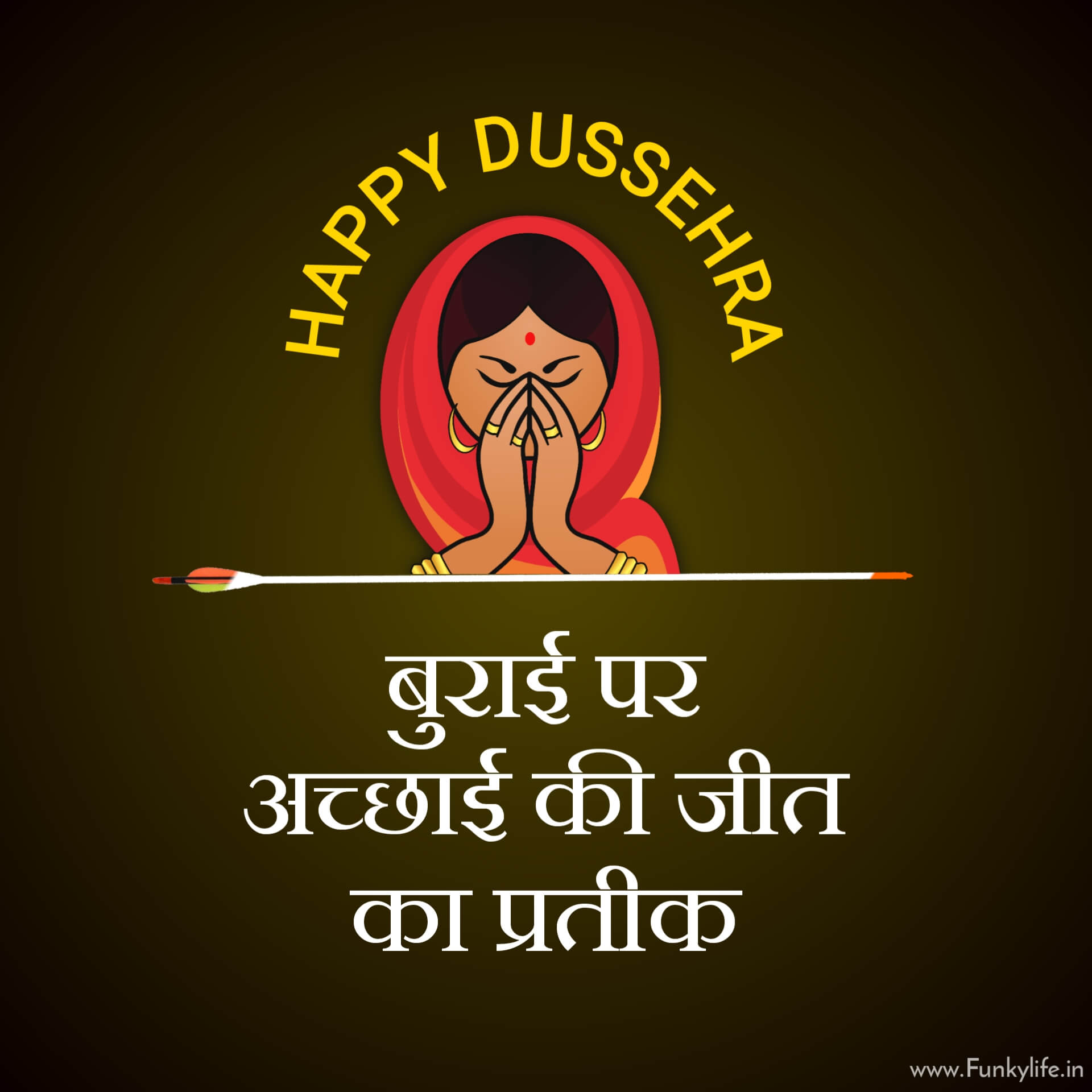 Dussehra wishes in Hindi Message