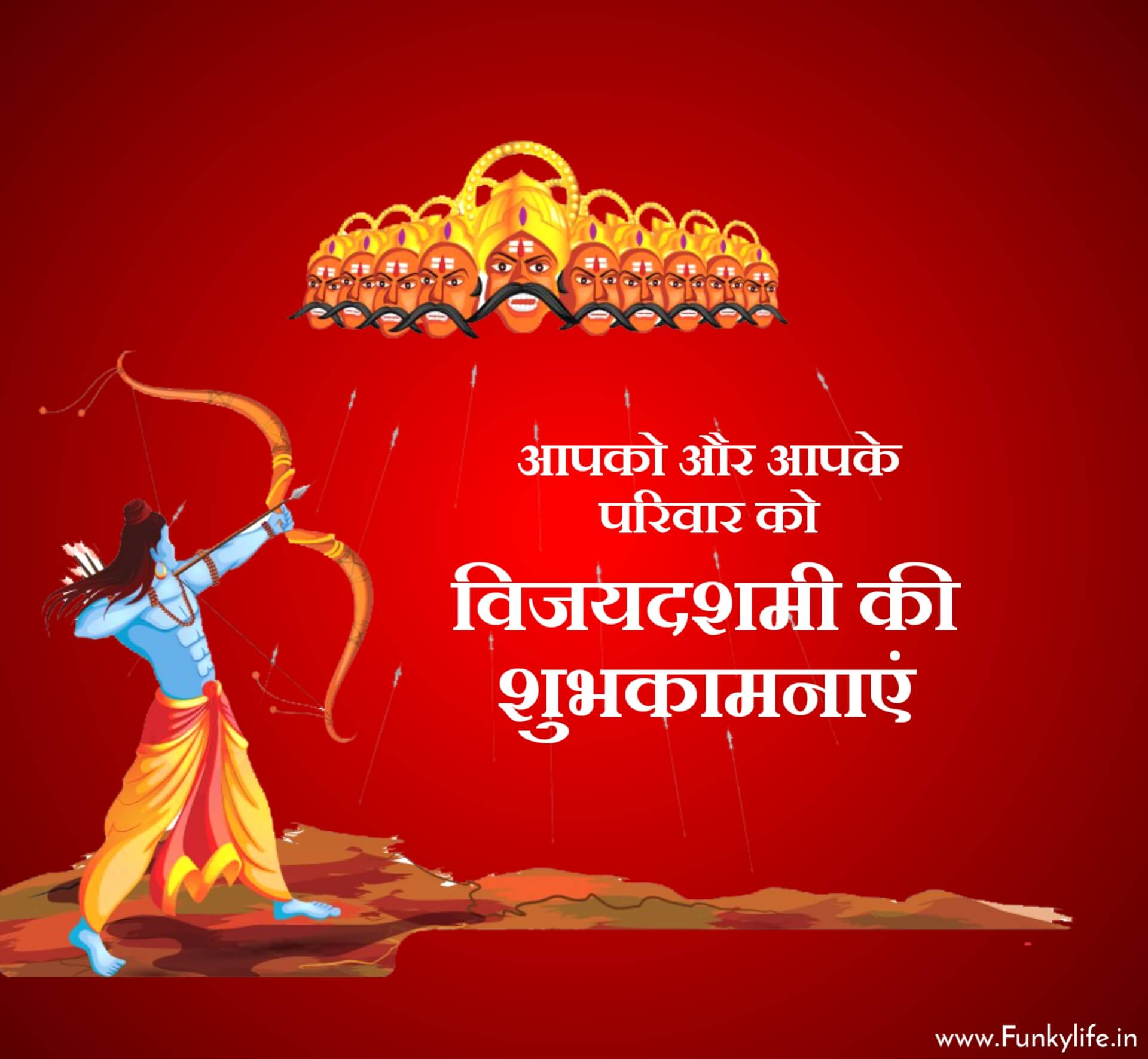 Dussehra wishes in Hindi Images