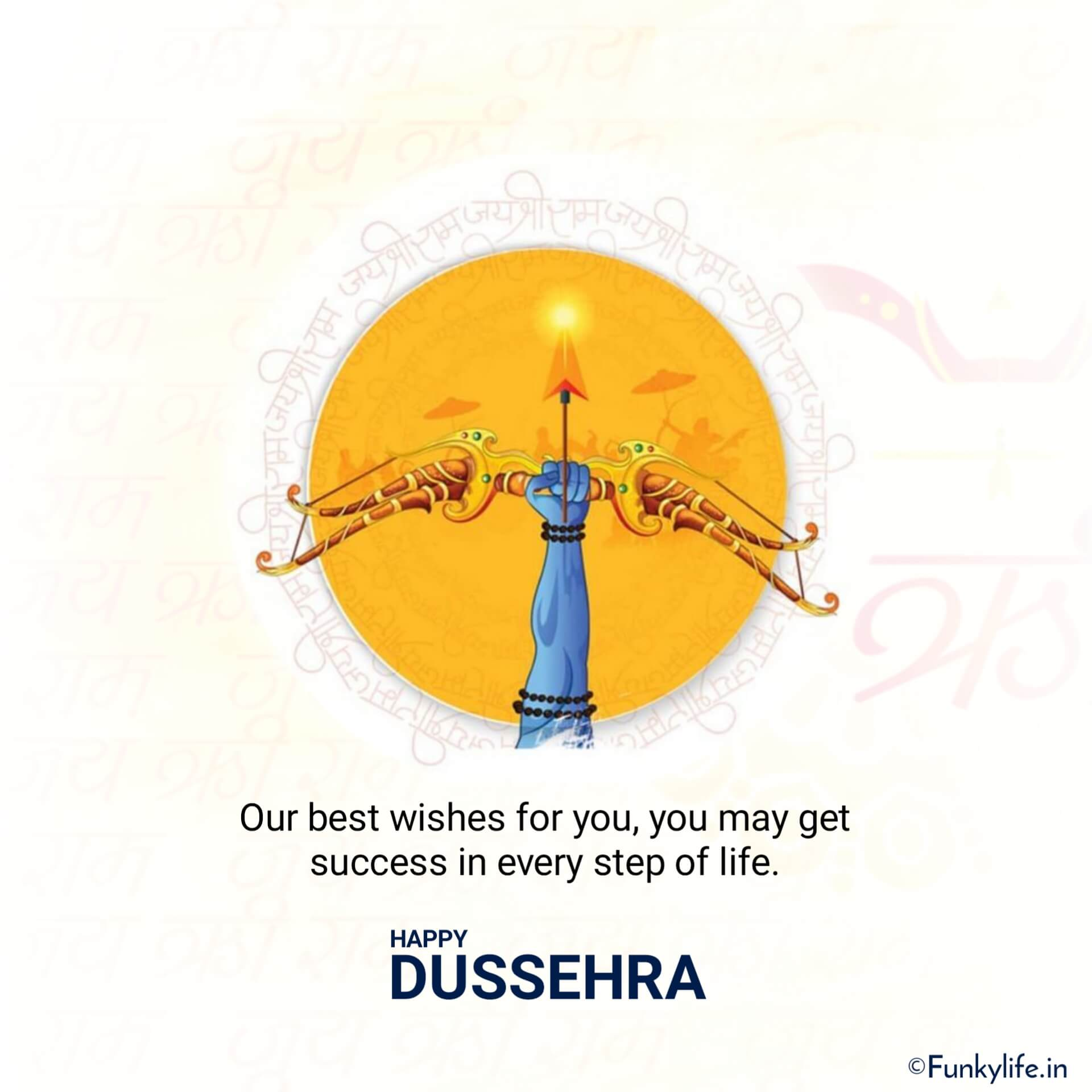 Beautiful Dussehra Wishes Pic