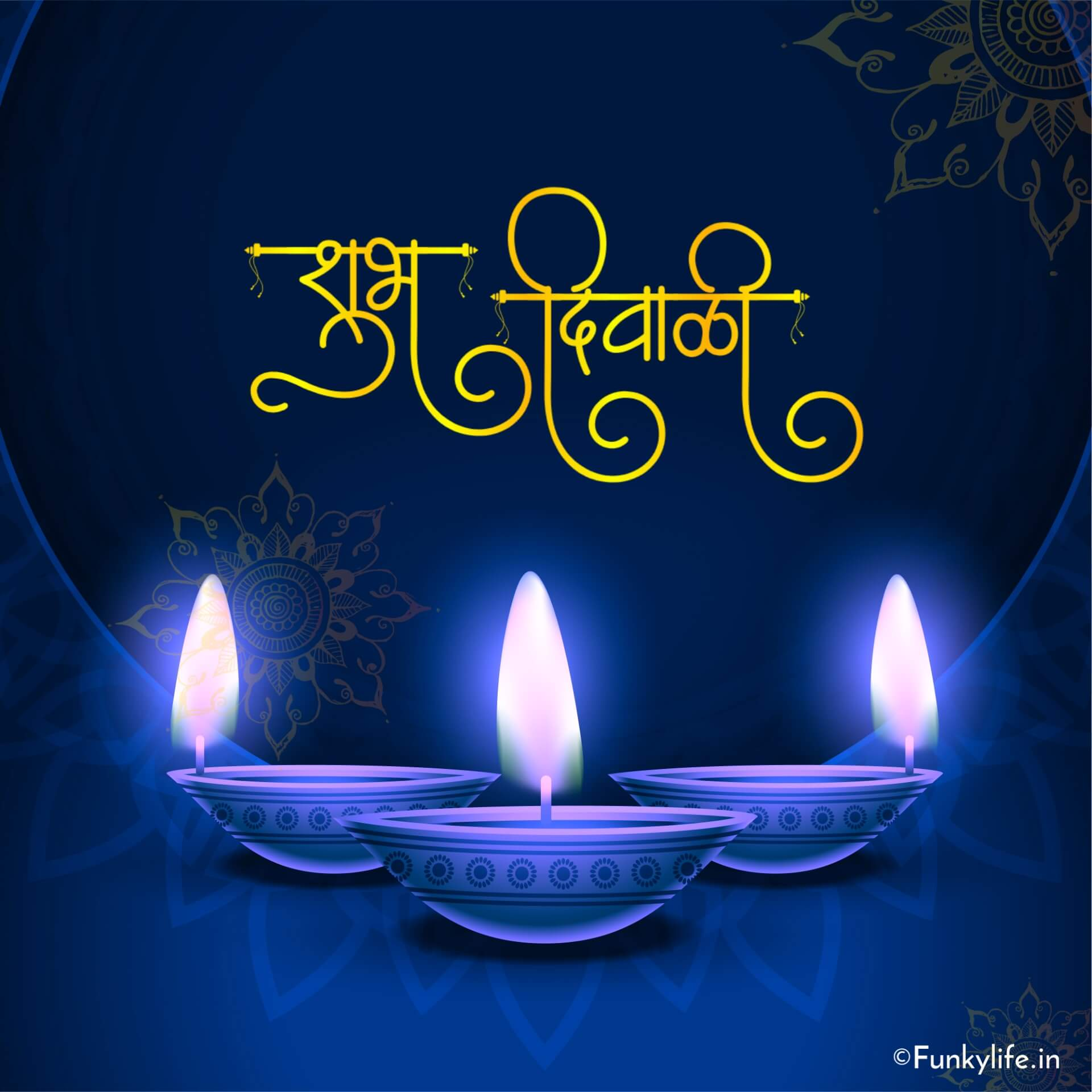 Shubh Diwali Picture